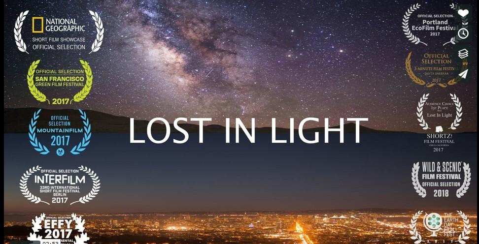 Χαμένοι στο φως..!
